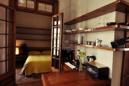 Petit M - Apartment