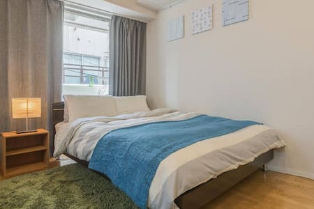 Direct to Shinjuku station / 3 beds Free wifi! - Suginami-ku - Appartamento