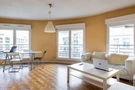 appartement T3 Garibaldi Lyon 7ème - Lyon - Daire