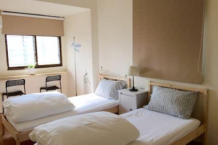 A永春捷運走路2分鐘、舒適的雙床!乾淨舒適! - 台北市 - Apartment