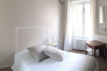Belle chambre au cœur de Rennes - Wohnung