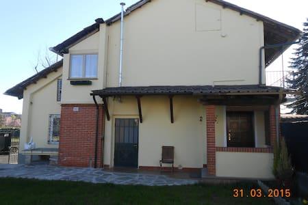 La Casa accanto al Parco - Rivalta di Torino - Apartment