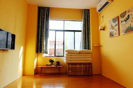 Nice Cozy Tatami Room Tianya Town - Sanya - Bed & Breakfast