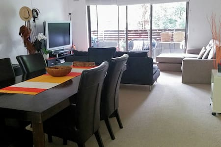 Bright Private Room-Great location - Wohnung