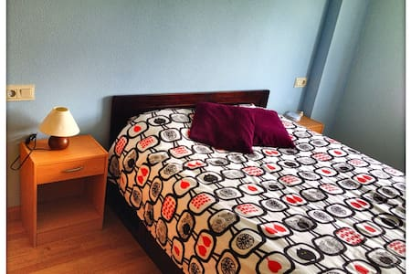 (2)Nice room, quiet area near the old town - Pamplona - Apartment