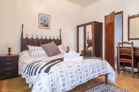 Residencia Silva, near Santuary - Bed & Breakfast