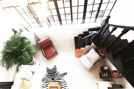 后窗 • 神奇阁楼 Magic Cozy Loft - 法租界巨鹿路 - Loft
