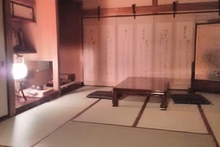 Traditional style, Spa & Nice view! - Takayama - Hus