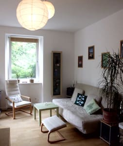 Spacious and relaxing room 1-2 Pers