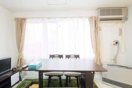 [Free WIFI] 2 Double Beds Studio A5/Free parking - Apartamento