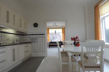 Key to a succesful stay in Cph. - Kopenhagen - Wohnung