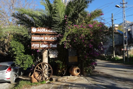 AGORA WELCOMES YOU IN HERAKLEIA - Bed & Breakfast
