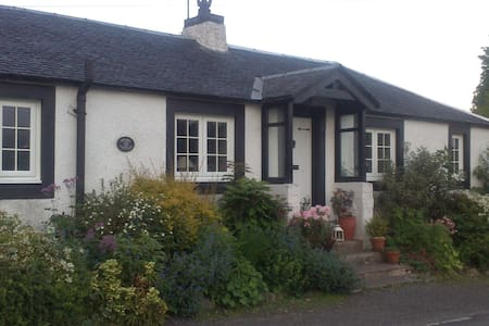 Threave Cottage - Casa