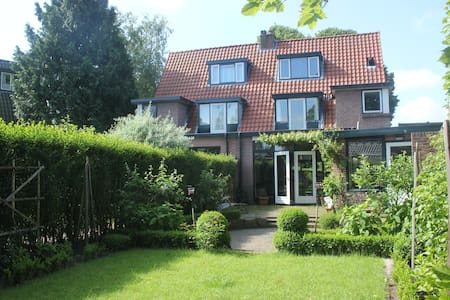 Private room for 2 near Amsterdam - Villa