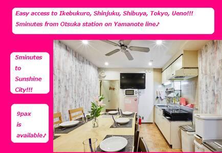 6Easy access to Ikebukuro,Shinjuku,Shibuya,Ueno!! - Toshima-ku