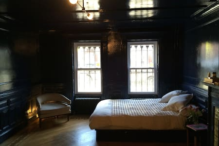 2BR Apt in Modern NYC Brownstone