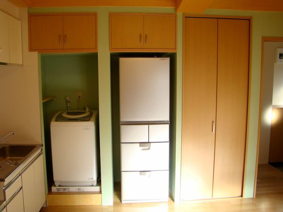Washer, fridge and closet