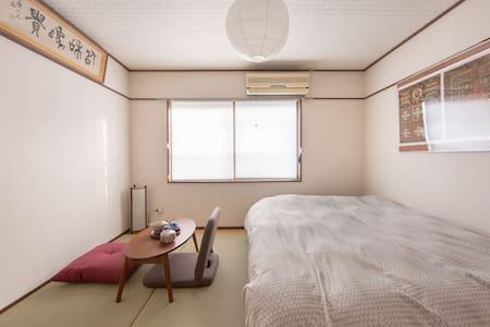 Mountain view retreat 1 - Kyōto-shi - Lägenhet