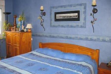 Belle chambre double près de Paris - Huoneisto