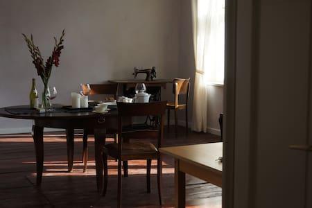 Jewish Town Apartment - Třebíč - Leilighet