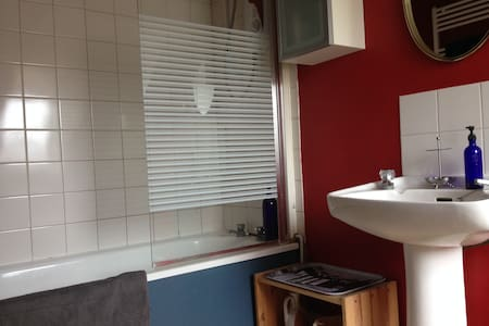 Double rooms in East Oxford - Oxford - House