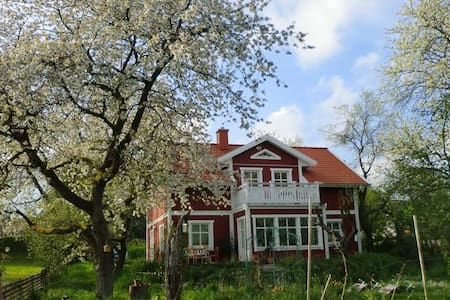 Fränkisches Bullerbü - Roßdorf am Forst - Bed & Breakfast