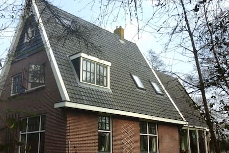 't beschilderde Huis, bed & breakfast en meer - Peize - Bed & Breakfast