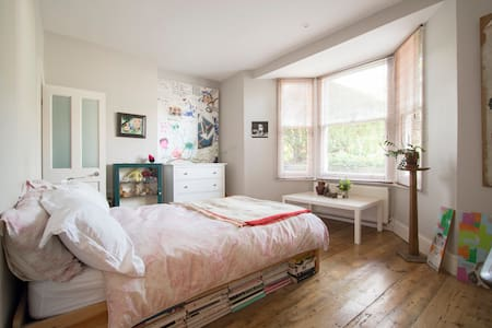 Large room in Hackney with private bathroom - Pis