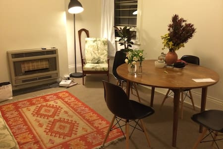 This massive room looks out over Carlton Gardens. The city is only a 15 min walk away