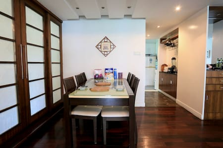 Nice & Cozy APT Near Pearl River - Guangzhou - Apartment