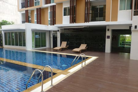 1 bedroom apartments with living room in UdonThani - Udon Thani - Apartment