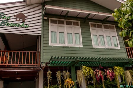 บ้านบุญชู Ban Boonchu B&B - Bed & Breakfast