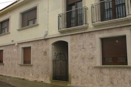 Cozy apartment near beaches - A Coruña - Apartment