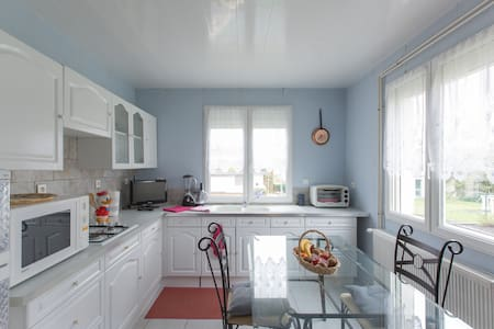 Bel appartement proche Amnéville :) - Rombas - Flat
