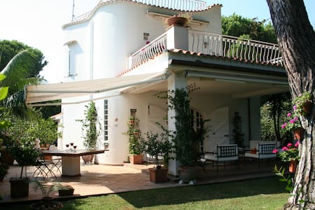Luxury summer house with garden - San Felice Circeo - Villa
