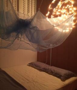 Dreamcatcher Travelers Refuge (Small room) - Bed & Breakfast