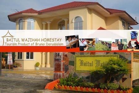 Baitul Wajihah Home Stay Program - Bandar Seri Begawan - Dom