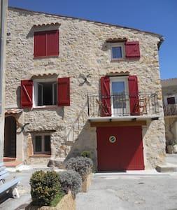 Maison de village provençal - Huis