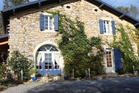 CHAMBRESDHOTESDUPAYSBASQUE.COM - Bidache - Bed & Breakfast