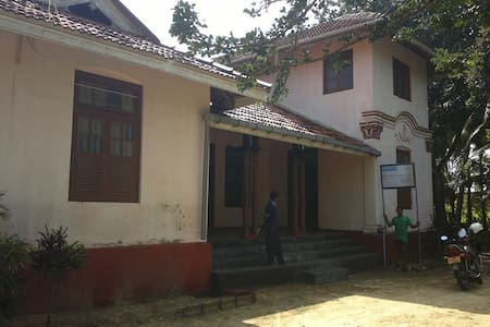 Homestay Hostel in Jaffna - Haus