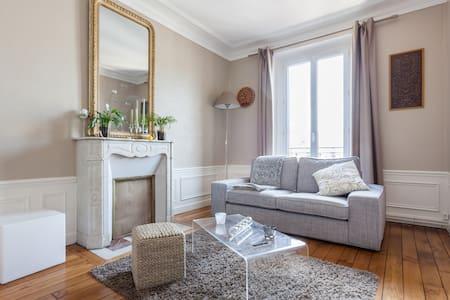Nice quiet flat 20 min from Paris - Huoneisto