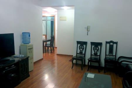 优质小区大阳台公寓 - Shanghai - Appartement