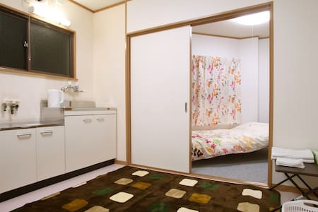 土風 Earthwind Single/Double Room 302, with WiFi - Appartement