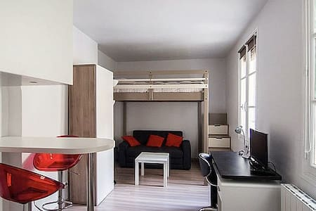 Studio confortable à Paris - Wohnung