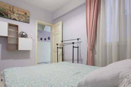 Stylish Room 2, City Cnter Alsancak