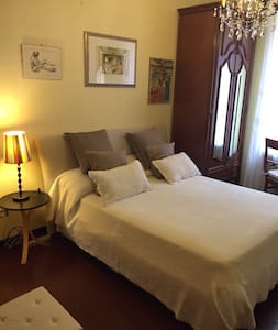 Cozy Room With Private Bathroom - Rome - Apartmen