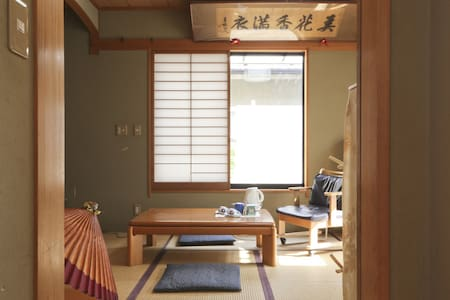 Tatami room in house with a parking
