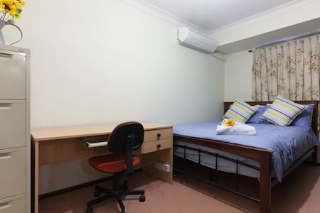 Perth Wilson Room 1 - House