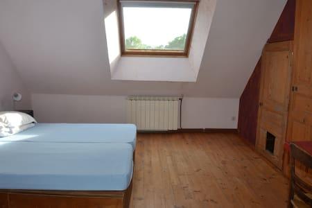 chambre double dans appartement cosy - Appartamento