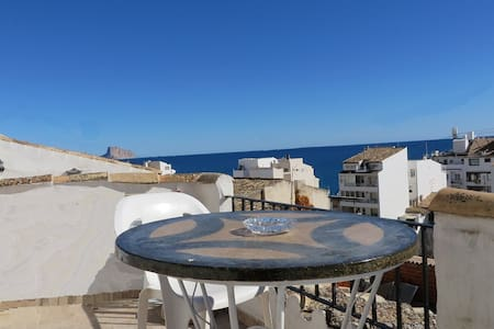 Quirky, cute apartment in Altea's old quarter - Altea - Apartment